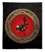 Chinese Zodiac - Year Of The Goat On Black Velvet Fleece Blanket