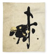 Chinese Zodiac - Year Of The Goat On Rice Paper Fleece Blanket