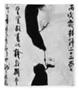 Dragon Staff Fleece Blanket