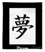 Dream  Fleece Blanket