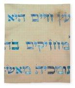 Ets Chayim-proverbs 3-18 Fleece Blanket
