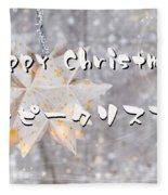 Happy Christmas Fleece Blanket