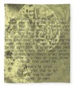 Hbrew Prayer For The Mikvah- Prayer Of The Woman For Her Husband Fleece Blanket