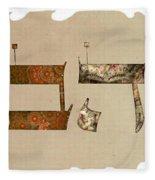 Hebrew Calligraphy-ahava Fleece Blanket