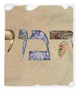 Hebrew Calligraphy- Carmit Fleece Blanket