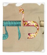 Hebrew Calligraphy- Eilat Fleece Blanket