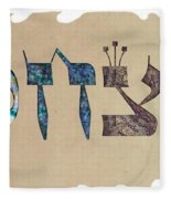 Hebrew Calligraphy- Isaac Fleece Blanket