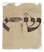 Hebrew Calligraphy- Israel Fleece Blanket