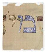 Hebrew Calligraphy- Jeremy Fleece Blanket