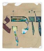 Hebrew Calligraphy- Jezekiel Yechezkiel Fleece Blanket