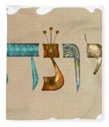 Hebrew Calligraphy- Jonatan Fleece Blanket