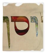 Hebrew Calligraphy- Joseph Fleece Blanket