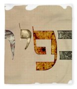 Hebrew Calligraphy- Kfir Fleece Blanket