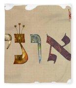 Hebrew Calligraphy- Leonid Fleece Blanket
