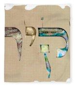 Hebrew Calligraphy- Yakir Fleece Blanket