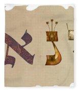 Hebrew Calligraphy- Yanay Fleece Blanket