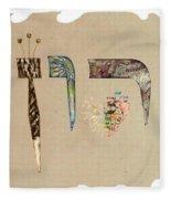 Hebrew Calligraphy- Yaron Fleece Blanket