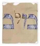 Hebrew Calligraphy- Yemima Fleece Blanket