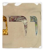 Hebrew Calligraphy- Yoram Fleece Blanket
