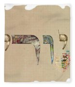 Hebrew Calligraphy- Yuri Fleece Blanket
