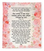 Hebrew Prayer For The Mikvah- Immersion Fleece Blanket