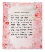 Hebrew Prayer For The Mikvah-ribono Shel Olam Fleece Blanket