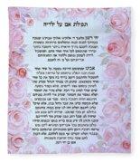 Hebrew Prayer For The Mikvah- Woman Prayer For Her Children Fleece Blanket