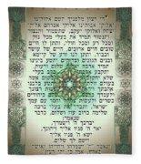 Hebrew Prayer For The Mikvah- Woman Prayer For Her Husband Fleece Blanket