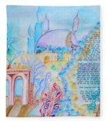 Hebrew Prayer- Nishmat Kol Chai Fleece Blanket