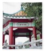 Hong Kong Temple Fleece Blanket