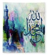 Islamic Calligraphy 330k Fleece Blanket