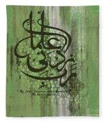 Islamic Calligraphy 77091 Fleece Blanket