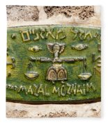 Jaffa, Libra Zodiac Street Sign  Fleece Blanket