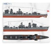 Japanese Destroyer Fubuki Fleece Blanket