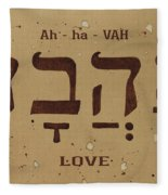 Love Word In Hebrew Typography Fleece Blanket