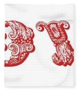 Love You Part 2 Fleece Blanket