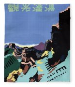 Manchuria And The Great Wall Vintage Poster Restored Fleece Blanket