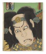 Nakamura Utaemon IIi In De Rol Van Gotobei Moritsugu, Kunisada I, Utagawa, 1863 Fleece Blanket