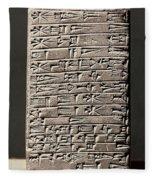 Neo-babylonian Clay Tablet Fleece Blanket