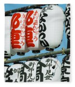 Paper Lanterns Fleece Blanket
