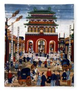 Peking: Commercial Center Fleece Blanket