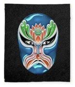 Peking Opera Face-paint Masks - Zhongli Chun Fleece Blanket