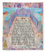 Physician Prayer- Hebrew Version Fleece Blanket