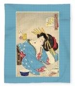 pic04041 Yoshitoshi Fleece Blanket