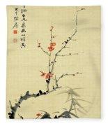 Plum And Bamboo Fleece Blanket