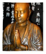 Prayers For Japan Fleece Blanket