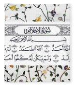 Qur'anic Surah Fleece Blanket