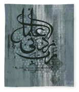 Rabi Zidni Elma 03 Fleece Blanket