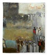 Sh'ma Yisroel Fleece Blanket