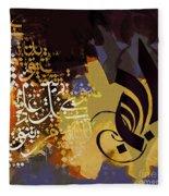 Subhan Allah 040l Fleece Blanket